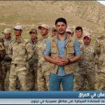 فيديو| تدريب 300 عراقي لاستعادة المناطق المسيحية من قبضة «داعش» في نينوي