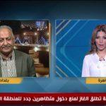 فيديو| بدء الانسحاب التدريجي للمتظاهرين من المنطقة الخضراء وسط بغداد