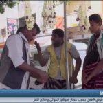 فيديو| 90% من بائعي الفل فقدوا أعمالهم بسبب حصار الحوثيين لمدينة تعز
