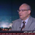 فيديو|أوضاع المصريين بالخارج تحسنت كثيرا في عهد السيسي