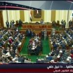 فيديو قانوني: مصر لن تسترد أموالها المهربة إلا بالتصالح