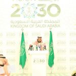 السعودية تطلق «رؤية 2030» لتنفيذ برامج تنموية مستدامة واقتصاد أكثر متانة