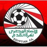الاتحاد المصري لكرة القدم يسوي مستحقات شركة برزنتيشن ويمنحها حقوق تسويق الـVAR