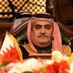 البحرين تدين الهجوم الإرهابي الذي استهدف قسم شرطة حلوان في مصر