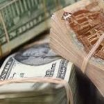 الجنيه المصري يرتفع 10 قروش أمام الدولار بالسوق السوداء