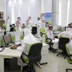 توظيف مليون سعودي بقطاع التجزئة بحلول 2020 ضمن رؤية 2030