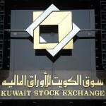 تداولات ضعيفة في بورصة الكويت صباحا