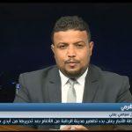 فيديو  محلل: لقاء أمير الكويت بفرقاء اليمن هدفه إنجاح المشاورات