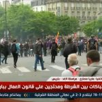 فيديو| اشتباكات بين الشرطة ومحتجين على قانون العمل فى فرنسا