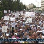 فيديو| أسباب غضب الفلسطينيين من بيان اللجنة الرباعية الدولية