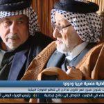 فيديو  الأحواز.. القضية المنسية عربيا ودوليا