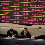 اقتصادي: البورصة المصرية تواصل الهبوط.. وزيادة الخسائر لـ16.5 مليار جنيه