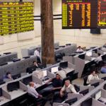 المؤشرات المصرية ترتفع 0.41% في ختام تعاملات الثلاثاء