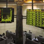 المؤشر الرئيسي المصري يتعافى ويعاود الارتفاع 0.76% بفعل عمليات الشراء