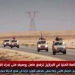 فيديو| الجيش الليبي يبدأ التحرك لتحرير درنة
