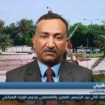 فيديو| خبير عراقي يكشف أسباب انعقاد جلسة البرلمان الأحد المقبل