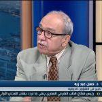 فيديو| أسباب تمسك فرنسا بمبادرة السلام بالمنطقة العربية