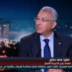 فيديو| مصداقية مصر وراء إنجاح السلام بين فلسطين وإسرائيل