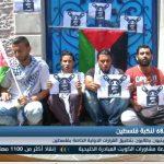 فيديو| شباب فلسطينيون يغلقون مقر الأمم المتحدة في غزة