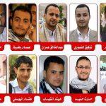 صحافيون يمنيون يضربون عن الطعام في سجون الحوثي
