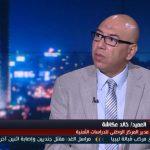 فيديو  خبير أمني: الأسر المصرية مسؤولة عن ظاهرة أطفال الشوارع