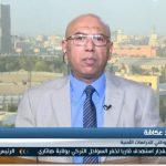 فيديو| أبرز الصعوبات أمام فرق البحث عن حطام الطائرة المصرية المنكوبة