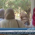 فيديو  أسباب الزواج في الدول العربية وترتيب العنوسة