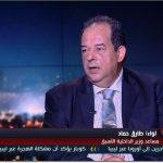فيديو| أسباب إلغاء الداخلية لحفلات أعياد الربيع فى مصر