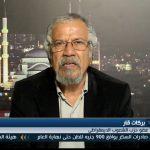 فيديو  رفع الحصانة عن النواب فى تركيا يستهدف النفوذ الكردي