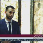 فيديو  رجل الأعمال بسام عدنان.. البداية فشل ومحاولة فنجاح