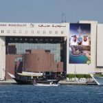 للمرة الأولى عالميا.. دبي تخصص مواقف سيارات «وقفية»