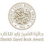 الفائزون بـ«بالشيخ زايد» يتسلمون جوائزهم في أبو ظبي