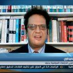 فيديو| خبير: «مكافحة الإرهاب» ورقة الضغط الوحيدة لإنقاذ سوريا