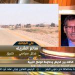 فيديو| محلل سياسي: الغرب يفرض «الوفاق» على إرادة الشعب الليبي