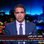 فيديو| مصير الطائرة المصرية المنكوبة عاد لنقطة الصفر بعد نفي اليونان