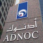 أدنوك الإماراتية: بدء جولة ترويجية لعروض التنقيب عن النفط والغاز في 23 أبريل