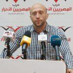 فيديو| «المصريين الأحرار» يعلن آليات دعمه لشركة مصر للطيران