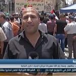 فيديو  محمد عساف يشارك في إحياء ذكرى النكبة في رام الله