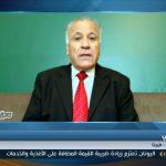 فيديو| صحفي: الحوار هو السبيل الوحيد لحل الأزمة السورية