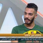 فيديو| «سانتوس» المصري: تغيرت حياتي بعد دخول «جينيس»