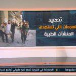 فيديو| قرار مجلس الأمن بحماية المدنيين في مناطق النزاع.. الأسباب والتداعيات