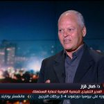 فيديو| أبرز الصعوبات أمام شرطة التموين في مصر