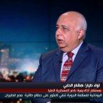 فيديو| خبير: حطام الطائرة المصرية المنكوبة سيكشف أسباب سقوطها