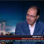 فيديو| أكاديمي: القنوات الخاصة المصرية تخدم مصالح رجال الأعمال