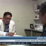 فيديو| نصائح الاتحاد الأوروبي لمرضى السكر في رمضان