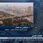فيديو| ضريبة القيمة المضافة في مصر هدفها سد عجز الموازنة