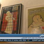 فيديو| ملصقات التاريخ الفلسطيني على جدارن الحي اللاتيني
