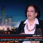 فيديو| خبيرة: «شم النسيم» يعكس طبيعة الشخصية المصرية المحبة للفرح