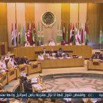 فيديو  وزراء الإعلام العرب يقررون التصدي لمؤامرات الخارج