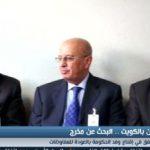 فيديو  3 أسباب وراء انسحاب وفد الحكومة اليمنية من مفاوضات الكويت